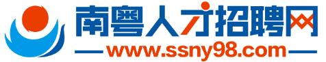 广州市海锐汽配件有限公司